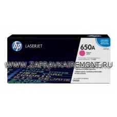 Заправка картриджа HP CE273A