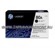 Картридж HP CF280A (черный)