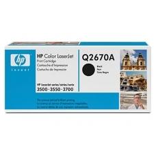 Картридж HP Q2670A черный (черный)