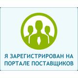 Заправка картриджей на Портале поставщиков