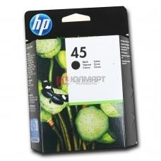 Продажа картриджей для принтера DeskJet 820cxi