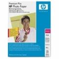 Р Q6572A Фотобумага HP Улучшенная Глянцевая для печати без полей, 280 г/м, (13х18)/20л.