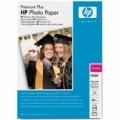 Q2519HF Фотобумага HP Высококачественная Глянцевая 240 г/м - A4 (21X29,7)/20 л.