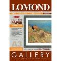 Бумага художественная Grainy,А4, 200 г/м2,(10 л.)  0912241