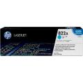 C8561A Картридж-барабан HP Color LJ 9500/9500mfp голубой