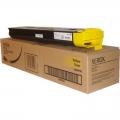 006R01382 Тонер-картридж XEROX DC 700 желтый DIL